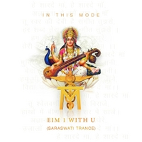In This Mode | Eim 1 With U (Remastered)