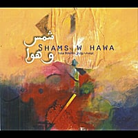 Issa Boulos | Shams W Hawa (Sunny and Breezy)