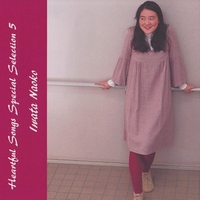 Iwata Naoko | Heartful Songs Special Selection 5
