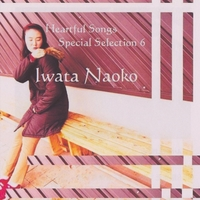 Iwata Naoko | Heartful Songs Special Selection 6