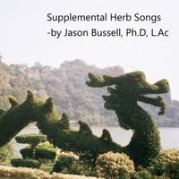 Jason Bussell | Supplemental Herb Songs