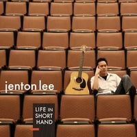 Jenton Lee | Life In Shorthand