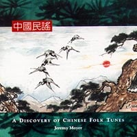 Jeremy Moyer | A Discovery of Chinese Folk Tunes