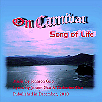 Johnson K. Gao & Catherine W. Gao | On Carnival (Song of Life)
