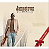Jonas Bibi Hammond: Jamestown