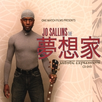 Jo Sallins | Artistic Expressions CD-DVD