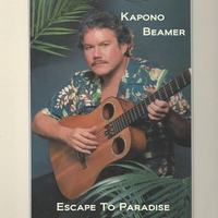 Kapono Beamer | Escape to Paradise