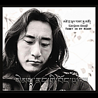 Karjam Saeji | Tibet In My Heart (Special Edition With Full Tibetan Lyrics)