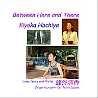 Kiyoka Hachiya | Between Here and There