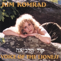 Kim Komrad | Voice Of The Lioness