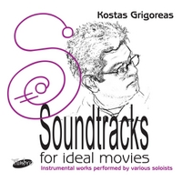 Various Artists | Grigoreas: Soundtracks for Ideal Movies