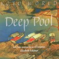 Elizabeth Falconer | Deep Pool