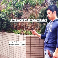 Kusuno-Tree | The Story of Second Life