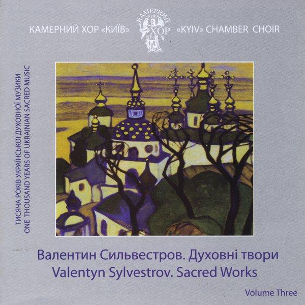 One Thousand Years Of Ukrainian