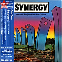 Larry Fast/SYNERGY | Electronic Realizations for Rock Orchestra (Japanese Mini LP Replica)