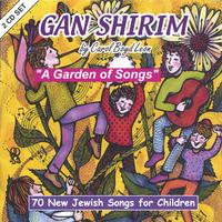 Carol Boyd Leon | Gan Shirim, A Garden Of Songs