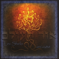Lev Shelo with Corry Bell | Or HaOlam