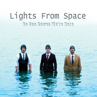 Lights from Space | No One Knows We're Here