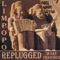 Limpopo | Replugged In San Francisco
