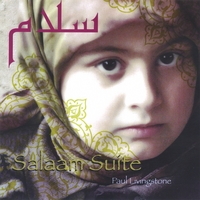 Paul Livingstone | Salaam Suite