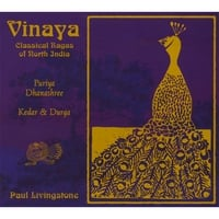 Paul Livingstone | Vinaya