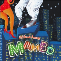 Various Artists | LMS Records: Mambo
