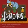 Lillian Rodrigues-Pang: Vámonos with stories in English and Spanish