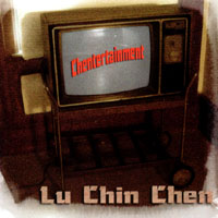Luchinchen | Chentertainment