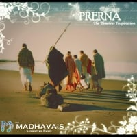 Madhavas Rock Band | Prerna - The Timeless Inspiration