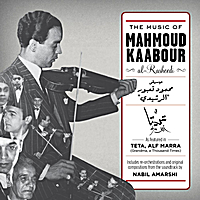 "Mahmoud Kaabour ""Al Rasheedi"" & Nabil Amarshi 