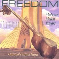 Mahour Mellat Parast | Freedom