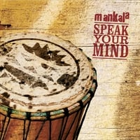 Mankala | Speak Your Mind