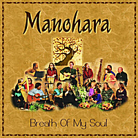 Manohara | Breath of My Soul