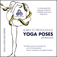 Manorama | Learn to Pronounce Yoga Poses