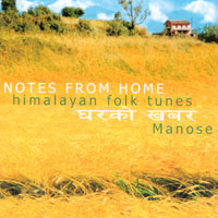 Manose | Notes From Home: himalayan folk tunes