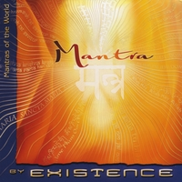 Margot Reisinger with Existence | Mantra