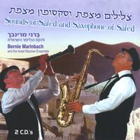 Bernie Marinbach | 2 CD's - Sounds of Safed and Saxophone of Safed