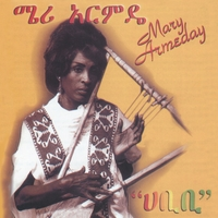 Mary Armeday | Habibi (Ethiopian Contemporary Oldies Music
