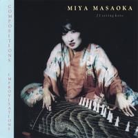miya masaoka | compositions/improvisations
