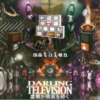 Mathien | Darling Television