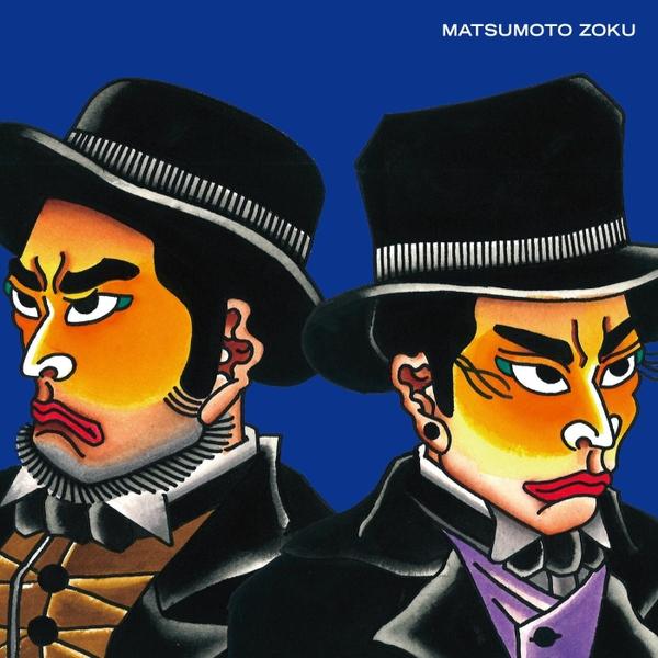 matsumoto zoku mp3 скачать бесплатно