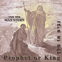 Max Stern | Prophet or King