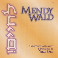 Mendy Wald | L'chaim!