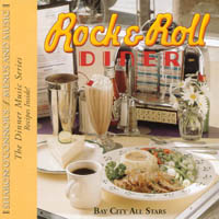 Bay City All Stars | Rock & Roll Diner