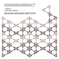 "Moscow Grooves Institute | ABsynth (heavyweight 7"" vinyl single)"