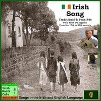 Michael C. O'Laughlin | Irish Song: Traditional & Sean Nos