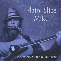 Mike Truitt | Coming Out of the Blue