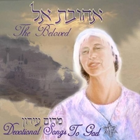 Miriam Ahuvatel Iron | The Beloved - Devotional Songs to God