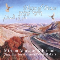 Miriam Ahuvatel Iron | Ways of Peace