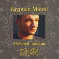 Mohamed Swawah | Egyptian Mawal